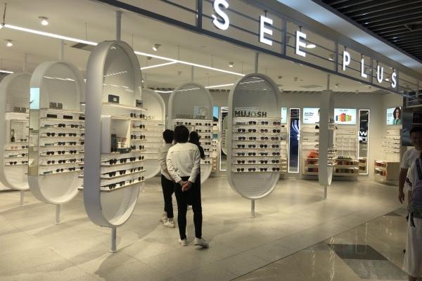 高档眼镜店