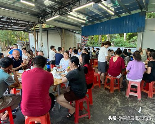 2020年端午节聚餐2
