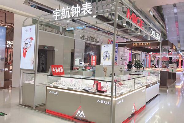 深圳钟表店