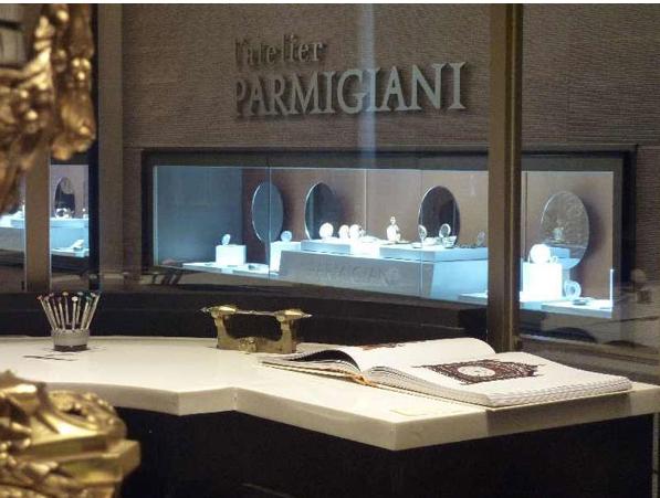 帕玛强尼PARMIGIANI钟表店