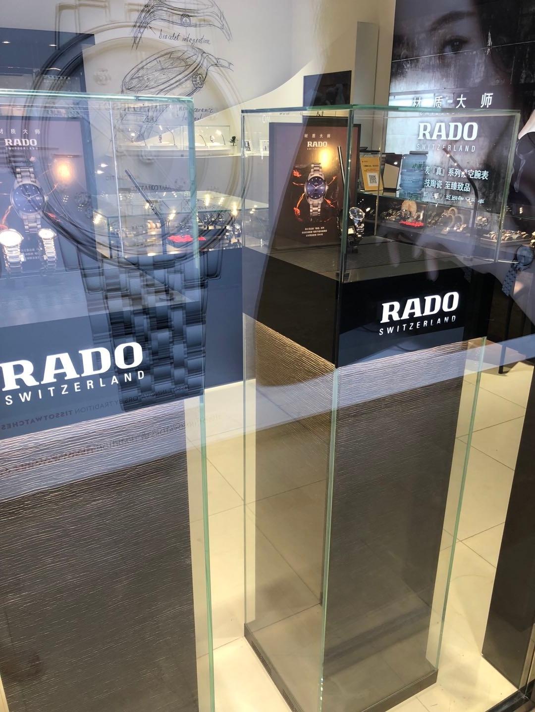 雷达表RADO
